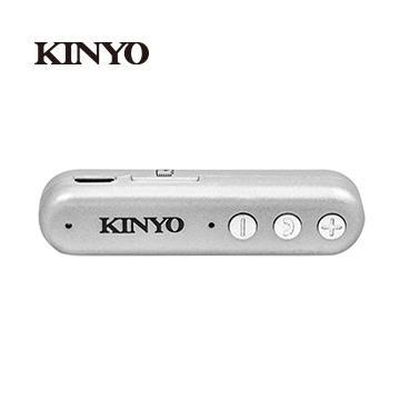 KINYO 藍牙多功能無線接收器