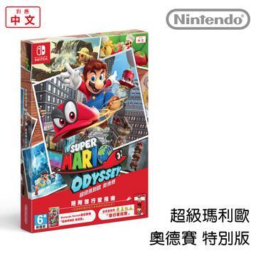 【特別板】任天堂 Nintendo Switch 超級瑪利歐 奧德賽+旅行指南組合 HAC-R-AAACA-CHT
