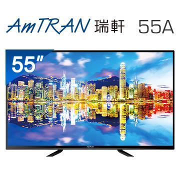 瑞軒AmTRAN 55型FHD LED液晶顯示器+視訊盒