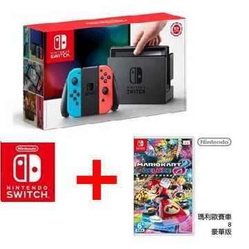 【限量超值賣場】任天堂 Nintendo Switch 瑪利歐賽車8 豪華版 主機同捆組