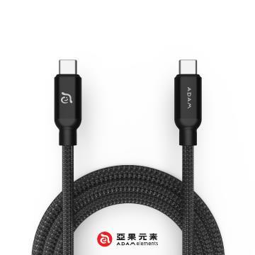亞果元素ADAM USB-C to USB2.0充電傳輸線2m-黑