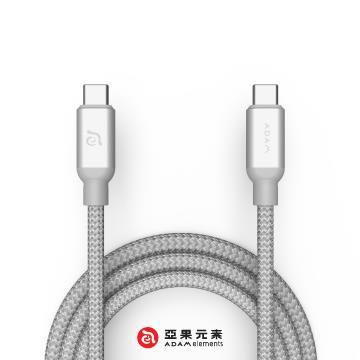 亞果元素ADAM USB-C to USB2.0充電傳輸線2m-銀