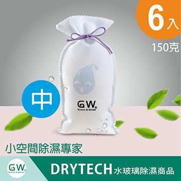 GW水玻璃 強效環保除濕袋150克(6入) AC-150ZA-005