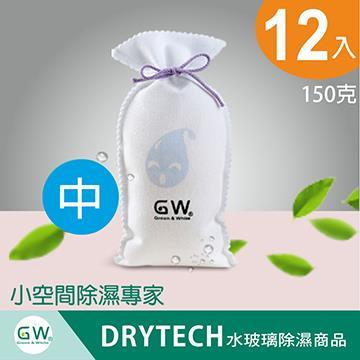 GW水玻璃 強效環保除濕袋150克(12入) AC-150ZA-005