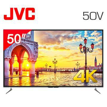 【福利品】JVC 50型 4K HDR WiFi 護眼 連網液晶顯示器 50V