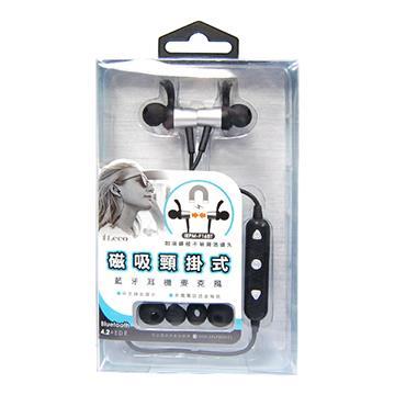 iLeco 磁吸頸掛式藍牙耳機麥克風