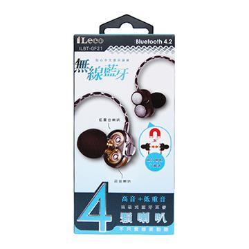 iLeco 四喇叭磁吸式藍牙耳機