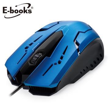 E-books M21光學電競滑鼠-藍