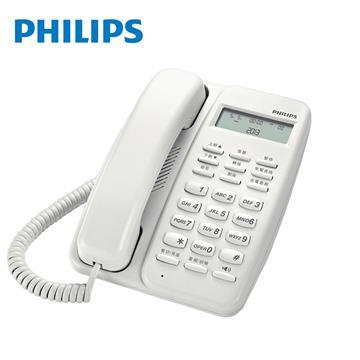 PHILIPS M10來電顯示有線電話-白