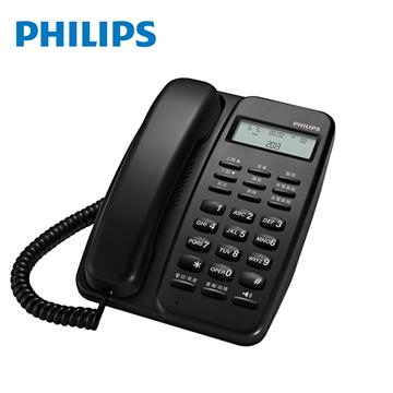 PHILIPS M10來電顯示有線電話-黑