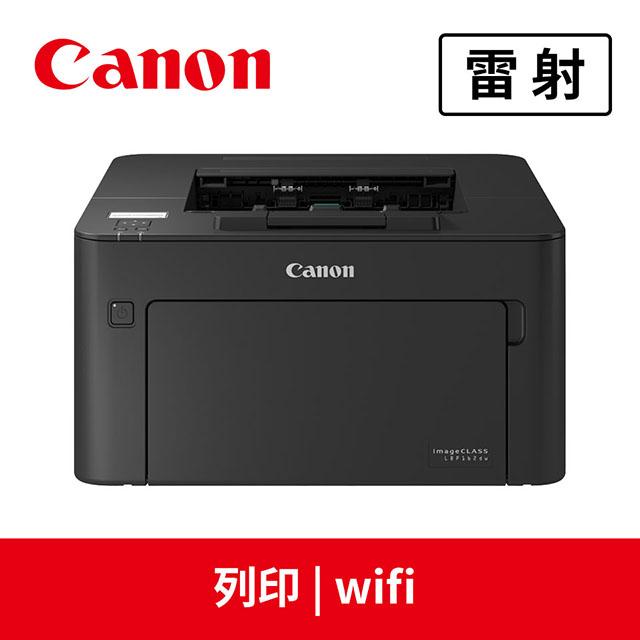 佳能Canon LBP162dw雙網雙面黑白雷射印表機