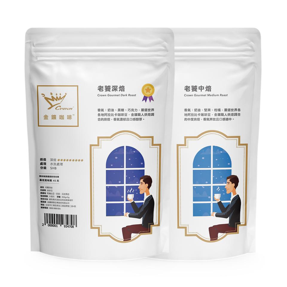 金鑛咖啡老饕咖啡豆-2包