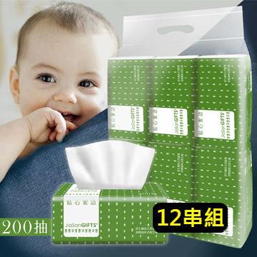 JiaSanGIFTS 原生200抽抽取式衛生紙12串(72包)