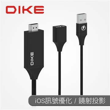 DIKE DAO620A HDMI高畫質影音傳輸線-2M