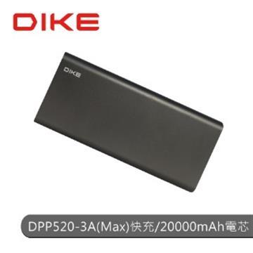 DIKE 20000mAh Type-C雙向行動電源-鍛鑄灰