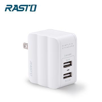 RASTO RB2 3.4A USB雙孔快速充電器-白 R-IPA008WH