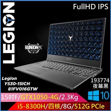 【福利品】LENOVO Y530 15.6吋筆電(i5-8300H/GTX1050/8G/512G) Y530/81FV016GTW