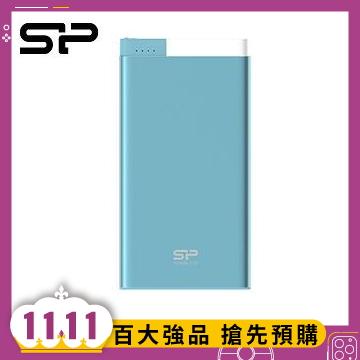 Silicon Power S105 10000mAh 行動電源-藍