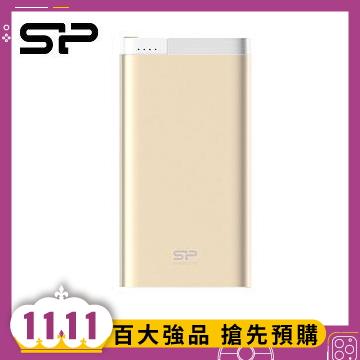 Silicon Power S105 10000mAh 行動電源-金 SP10KMAPBK105P0CTW