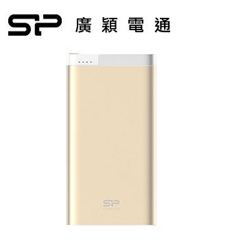 Silicon Power S105 10000mAh 行動電源-金