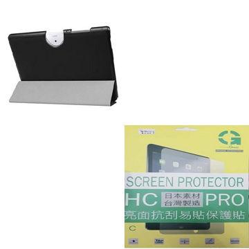 卡斯特 ACER Tab 10.1 皮套+保護貼