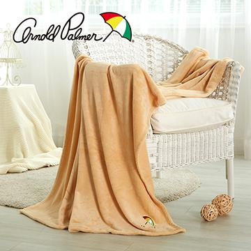 Arnold Palmer雨傘牌 法蘭絨時尚休閒毯