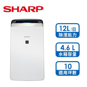 SHARP 12L空氣清淨除濕機 DW-J12FT-W