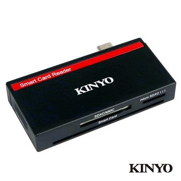 KINYO KCR-513多合一晶片讀卡機