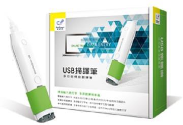 蒙恬 USB掃譯筆(Win/Mac)