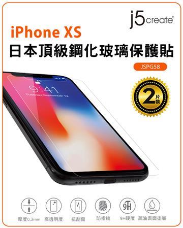 j5 create iPhone XS日本鋼化玻璃保護貼 JSPG58