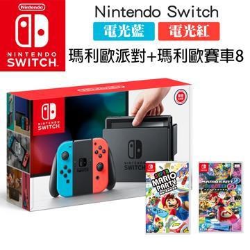 【限量網銷獨賣組】-Switch主機 雙瑪利歐中文版限定組 2-