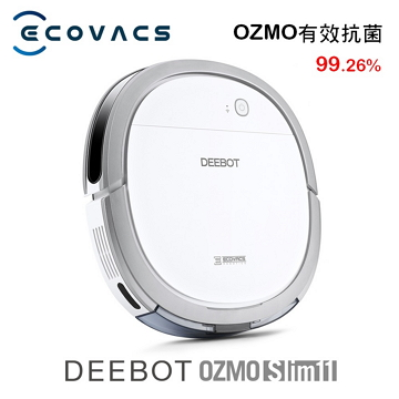 ECOVACS DEEBOT Slim11全能地面清潔機器人 DEEBOT OZMO Slim11