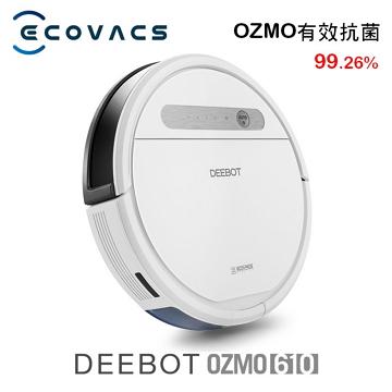 ECOVACS DEEBOT OZMO 610地面清潔機器人