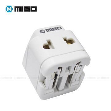 MIBO旅行萬用轉接頭(全球通用型) MB-170401