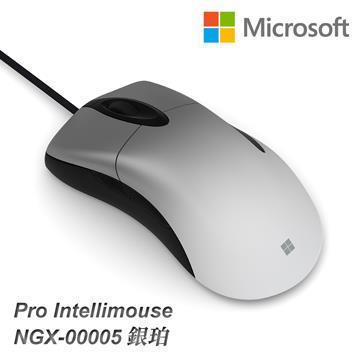 微軟Microsoft 閃靈鯊專業版遊戲滑鼠 銀珀系列