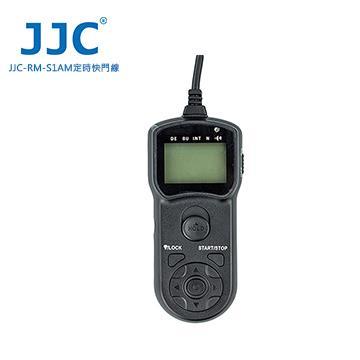 JJC 液晶定時快門線