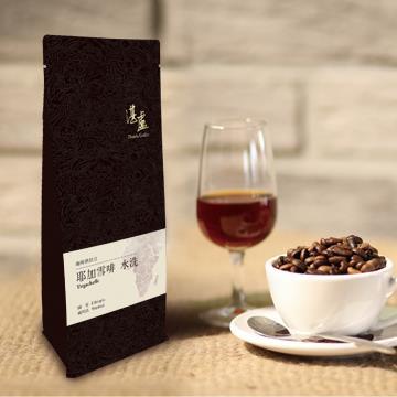 【湛盧咖啡】衣索比亞 耶加雪啡水洗3包組 227g/包