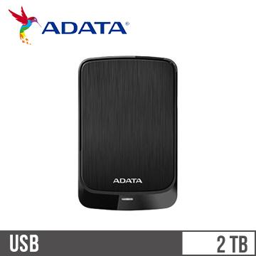 ADATA威剛 2.5吋 2TB 行動硬碟 黑