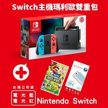 Switch 電光藍/紅主機 超級瑪利歐兄弟U 豪華版同捆組