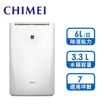 奇美CHIMEI 6L 節能除濕機