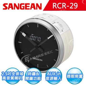 SANGEAN 二波段數位式時鐘收音機-白色