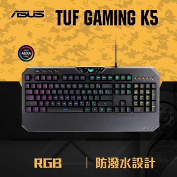 華碩ASUS TUF-GAMING-K5 電競鍵盤 黑