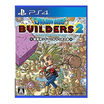 PS4 勇者鬥惡龍 創世小玩家 2