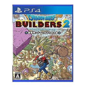 PS4 勇者鬥惡龍 創世小玩家2