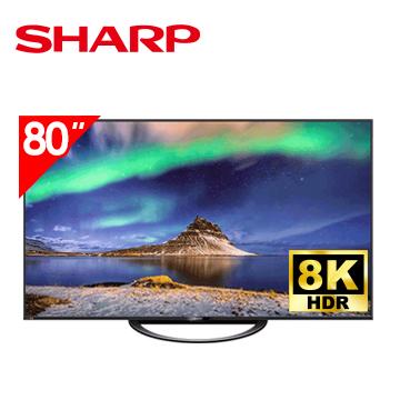 SHARP 80型AQUOS真8K ANDROID液晶電視