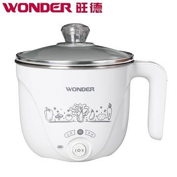 WONDER雙層防燙多功能美食鍋