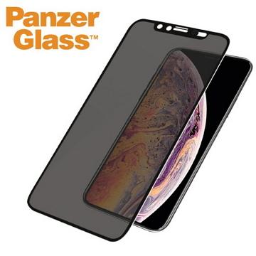 PanzerGlass iPhone XS Max 神鬼駭客保護貼 P2658