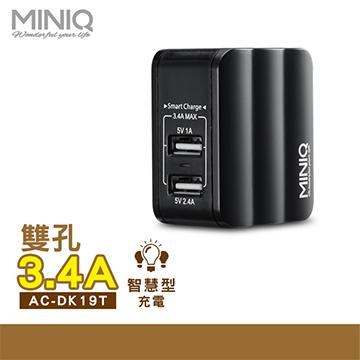 MINIQ AC-DK19T 3.4A USB 2孔急速充電器-黑