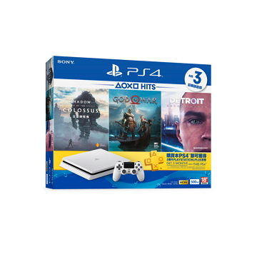 PS4 HITS Bundle同捆組 5-白