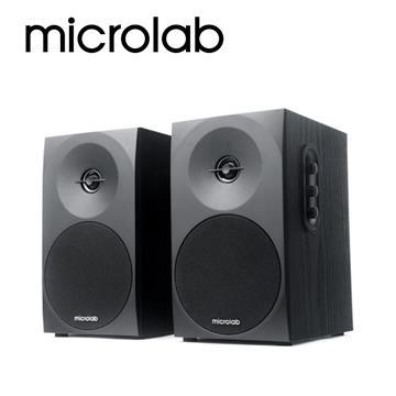 Microlab B70典雅二音路2.0聲道多媒體音箱